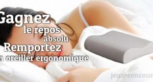 Remportez un oreiller ergonomique pour un repos absolu