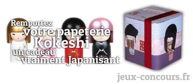 ecrire est un plaisir avec ma papeterie kokeshi gagner. Black Bedroom Furniture Sets. Home Design Ideas